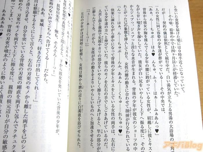 【苺の季節】魔法のスターマジカルエミ32【五月病】 [転載禁止]©2ch.net YouTube動画>12本 ->画像>55枚
